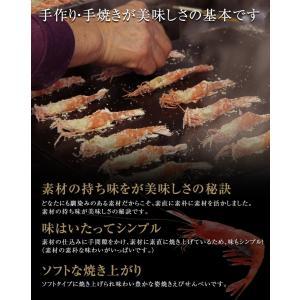 【メール便◆送料無料】甘えび姿焼き 12尾入り【同梱不可】|koumian|03