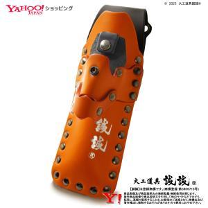 ●メイン素材:表革/日本で最高峰の品質と言われている栃木レザーイタリア調オレンジ  (最高級革製品に...
