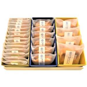 弘乳舎TOKYO焼菓子3種詰め合わせ(黒豆バターサンド・緑茶ラングドシャ・小倉あんパイ)|kounyusha-tokyo