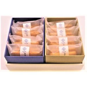 弘乳舎TOKYOバターサンド2種詰め合わせ(黒豆バターサンド・豆乳レーズンサンド)|kounyusha-tokyo
