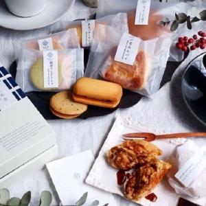 弘乳舎TOKYO焼菓子5種詰め合わせ(黒豆バターサンド・豆乳レーズンサンド・緑茶ラングドシャ・焙じ茶ラングドシャ・小倉あんパイ)|kounyusha-tokyo