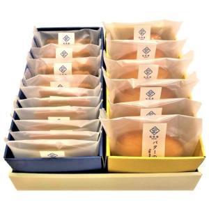 弘乳舎TOKYO焼菓子3種詰め合わせ(黒豆バターサンド・緑茶ラングドシャ・バターのたまご)|kounyusha-tokyo