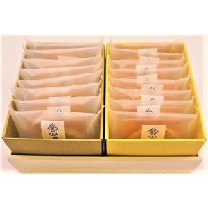 弘乳舎TOKYOラングドシャ詰め合わせ(緑茶・焙じ茶各8枚 計16枚入)|kounyusha-tokyo