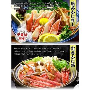 (かに カニ 蟹)  カット生ずわい蟹 750g (総重量1kg) 生食もOK! 約2〜3人前 \まもなく終了!年末早割⇒1,401円割引!/ |かに|かにしゃぶ|お刺身|kouragumi|02