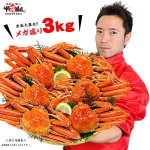 かに カニ 蟹 ズワイガニ ボイルずわいがに姿 3kg 6〜7ハイ入 カナダ産  あすつく