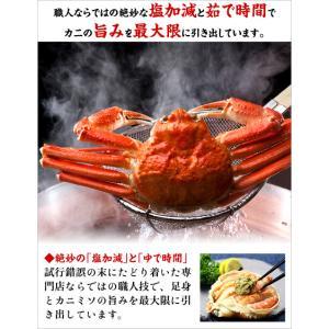 (かに カニ 蟹) ズワイガニ ボイルずわい蟹/姿(750g前後×4尾入り) |希少な特大サイズを厳選|かに|他の商品と同梱不可|kouragumi|06