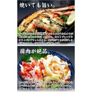 (かに カニ 蟹)  食べ応え抜群の特大&極太たらばがに足1kg(解凍後800g前後)×1肩 シュリンク包装|kouragumi|03