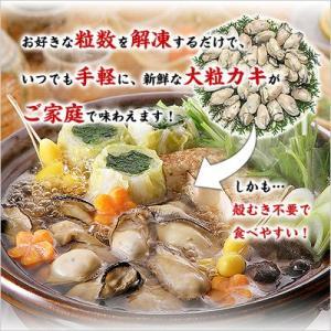 \3,240円→1,999円/ (カキ 牡蠣)...の詳細画像4