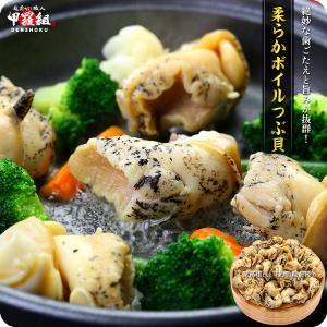 お刺身用【肉厚】生つぶ貝(寿司用開き)500g