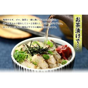 炙った皮の風味が絶品!日本海の高級魚サワラたたき半身フィーレ約350g(3〜4人前)【さわら】【サワラ】【鰆】|kouragumi|06