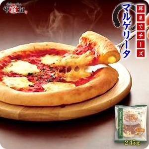耳までチーズピザ マルゲリータ245g【ピザ】【チーズ】【pizza】【マルゲリータ】【マルハニチロ】|kouragumi