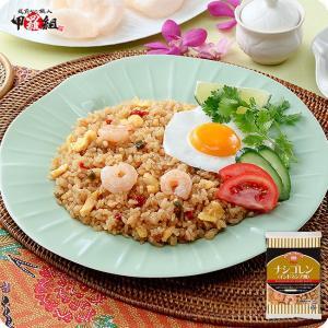 商品のポイント:サンバルソースで辛口に仕上げた、インドネシアの代表的な米料理です。魚醤やエビの旨味を...