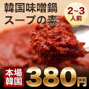 当店自慢の赤くて旨いキムチ鍋のスープを単品追加したい方にどう...
