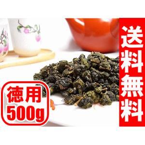 送料無料!特級凍頂烏龍茶(お徳用500g) kourinen