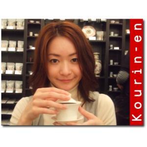 DM便対応! 一級凍頂烏龍茶(100g)|kourinen
