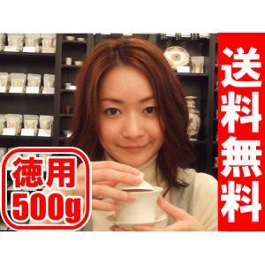 送料無料!一級凍頂烏龍茶(お徳用500g) kourinen