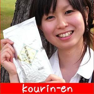 DM便対応! 宮廷普耳(プーアル)茶 陳年5年(100g)|kourinen