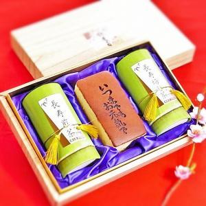 父の日ギフト 2018 新茶 究極の一滴(ひとしずく) 最高級日本茶と焼印カステラの贈り物 ∬JT-...