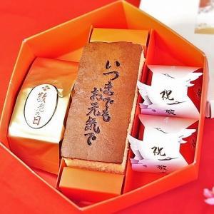 敬老の日 プレゼント 2021 六角和菓子の宝箱♪ 和菓子 お菓子 お茶ギフト∬6K§|kourinen