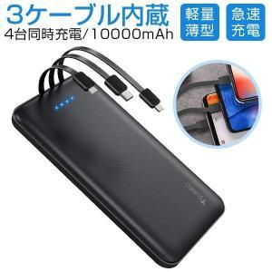 基本仕様 内蔵電池 充電式リチウムポリマー電池 10000mAh 入力電圧/電流 DC-5V/2A(...