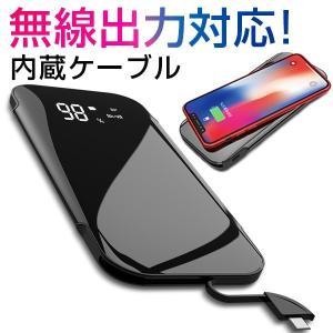 商品仕様 電池容量 10000mAh USB出力 DC 5V/1A-2.4A 無線出力 DC 5V/...