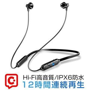 ワイヤレスイヤホン iPhone Bluetooth5.0 IPX6防水 bluetooth イヤホ...