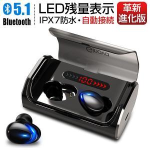 ブルートゥースイヤホン BLUETOOTH イヤホン ワイヤレスイヤホン 両耳 通話 音量調整 IPX7防水 充電式収納ケース付き iPhone Andoroid 対応 ginovaの画像