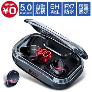 ワイヤレスイヤホン iPhone 5000mAh ブルートゥースイヤホン bluetooth5.0 ...