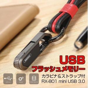 【送料無料】USBメモリ 大容量 32GB USBメモリ 大容量 PC パソコン メモリ USB  便利 軽量 超小型 高速データ転送 防水 防振