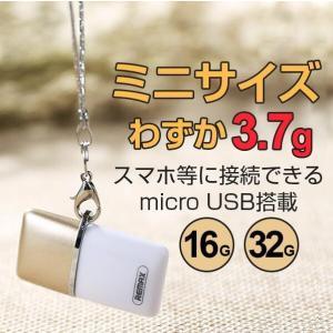 【送料無料】USBメモリ 大容量 32GB USBメモリ Androidスマートフォン/タブレットに直接接続 便利 軽量 小型