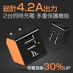 ACアダプター 携帯充電器 充電 スマホ 充電器 2台同時充電 プラグ交換式2ポートUSBアダプタ 多機種対応充電器    iPhone7/iPhone7 Plus アダプタ