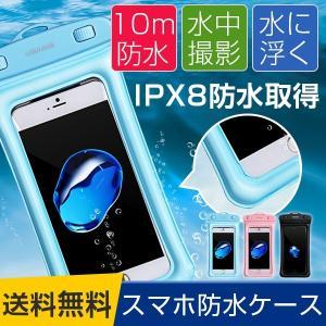 【対応機種】 iPhone7 / iPhone6s / iPhone6s plus / iPhone...
