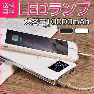 モバイルバッテリー大容量 10000mAh ポケモンGO 2...
