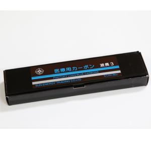 フォトピー光線医療用波長3カーボン青 (紫外線)10本入り