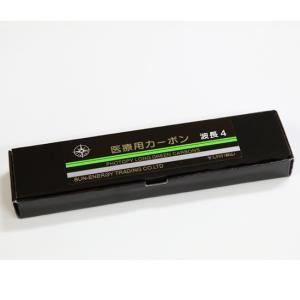 フォトピー光線医療用波長4カーボン緑(総合光線)10本入り