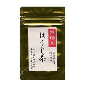 山口県産 粉末ほうじ茶|kousetuen