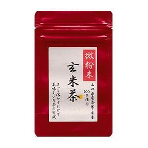 山口県産 粉末玄米茶|kousetuen