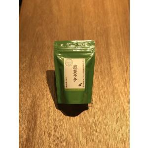 【粉末茶】鴻雪園の煎茶ラテ|kousetuen