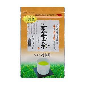 山口小野玄米茶TB|kousetuen