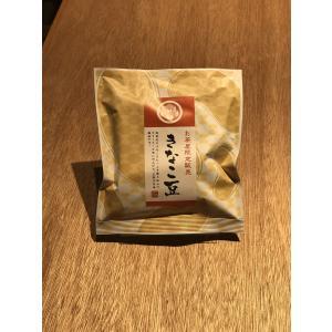 きなこ豆|kousetuen