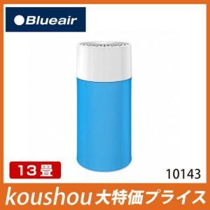空気清浄機 ブルー ピュア 411 パーティクル プラス カーボン 101436 〜22m2(13畳...