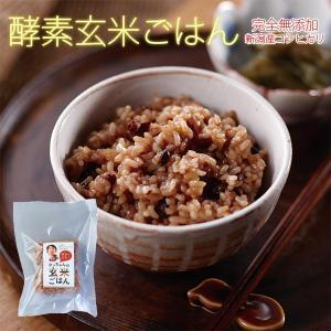 【送料込】明日からはじめる酵素玄米生活 7日間スタートパック(140g×7パック入) 新潟産極上コシヒカリ 減農薬 有機肥料使用|kousogenmai