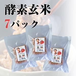 酵素玄米セット7パック(熟成3日7P) 新潟産コシヒカリ 瞬間冷凍 減農薬 有機肥料使用|kousogenmai