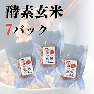 酵素玄米セット7パック(熟成5日7P)|kousogenmai