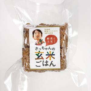 酵素玄米セット28パック(熟成3日28P)|kousogenmai|04