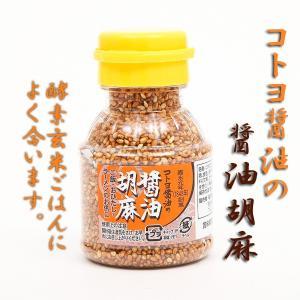 酵素玄米ご飯によく合う『コトヨの醤油ゴマ』|kousogenmai