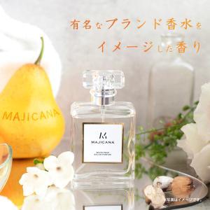 香水 マジカナ MAJICANA クラッシックローズ オードパルファム 50ml フルボトル 【送料無料】【5】|kousui-kan
