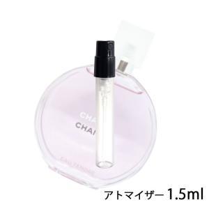 シャネル CHANEL チャンス オー タンドゥル オードゥ トワレット 1.5ml お試し 香水 ...