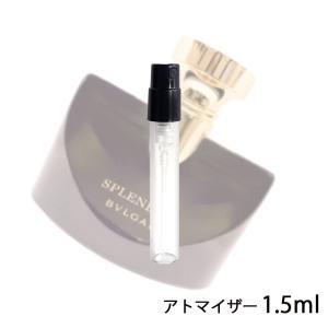 香水 ブルガリ BVLGARI スプレンディダ ジャスミン ノワール オード パルファム 1.5ml アトマイザー お試し レディース 人気 ミニ 【7】 kousui-kan