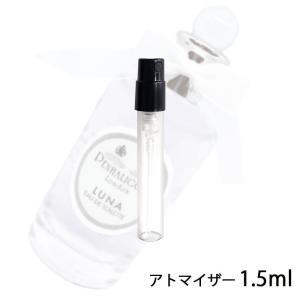 ペンハリガン ルナ オードトワレ を、アトマイザーに詰め替えてお届けいたします。 お届けする香水の容...